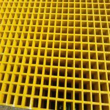 洗车店玻璃钢格栅板 排水网格板 钢厂平台格栅板