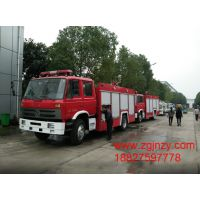 贵州地区东风消防车厂家现车促销50台 价格超低