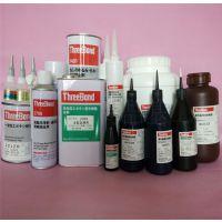华东代理threebond三键3163 紫外线硬化性硅酮树脂