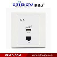 欧腾达86型墙壁入墙式面板AP无线ap酒店覆盖WIFI路由器220V供电路由器USB