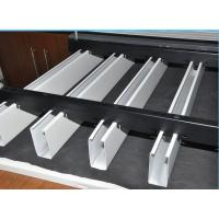 广州市欧佰厂家专业生产各种规格铝方通,铝合金U型铝天花