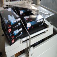 沃兴厂家供应热收缩包装机 450纸盒塑封机