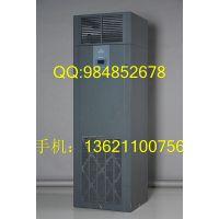 艾默生机房空调,12.5KW,恒温恒湿,过滤网机房空调的价格