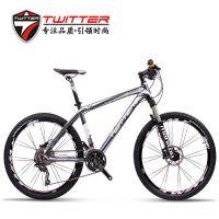 山地自行车TW6900禧玛诺30速变速大套件油刹山地车批发厂家