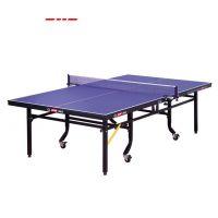 红双喜T2024乒乓球桌 整体折叠式乒乓球台 标准高档比赛用台