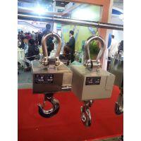 汉衡称重设备无线带打印电子吊秤5000KG 工业打印吊秤 吊秤定制 厂家直销