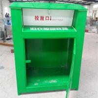 宿迁鑫翔旧衣回收箱 爱心衣物捐赠箱 户外小区旧衣服回收箱厂家