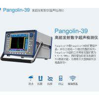 Pangolin-39超声检测设备 Pangolin-39多浦乐