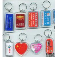 亚克力钥匙扣商上海亚克力广告钥匙扣专业供应订做厂家