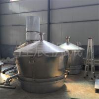 佳宸专业生产白酒酿酒设备 家用白酒设备