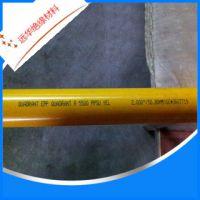 PSU棒+进口琥珀色PSU棒+黑色PSU棒