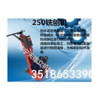 TDL-300型电动铣刨机天德立多功能去除斑马线铣刨机