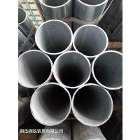 现货直销供应,规格齐全,镀锌焊管,镀锌消防管,振鸿镀锌管价格优惠,正品销售