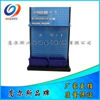 单双面工具整理架厂家批发杭州 长沙 武汉移动固定式物料摆放架-GJS品牌