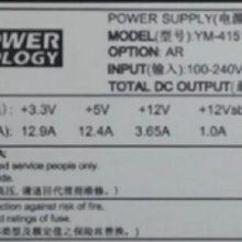 YM-4451AAR HDX-8000视频会议电源适配器 3Y POWER 电源供应器