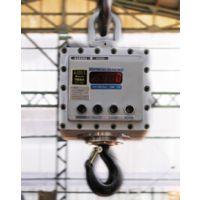 日本钢材质U型台秤DBK-6L