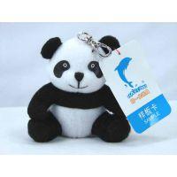 广东熊猫毛绒玩具钥匙扣企业吉祥物公仔毛绒玩具小挂件定做