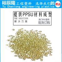 美国RTP 2000 R-4400 高强度PPSU 拉伸伸长率60% 高硬度塑料