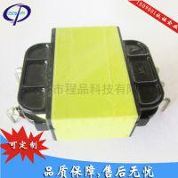高频变压器EI32,电子变压器,大功率开关电源变压器