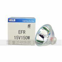 日本KLS 内窥镜冷光源灯杯 EFR 15V150W生化仪卤素灯杯
