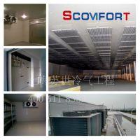 苏世制冷/scomfort2-50HP 电商生鲜冷库 钢结构保鲜冷藏库 步入式恒温库 食品原料冷藏库