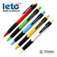 乐途文具 Leto SA-510 铁三角圆珠笔 0.7mm按动原子笔