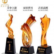 广西单位奖杯,琉璃马头纪念品,马到成功奖牌,水晶奖杯制作,荣誉单位奖杯制作-典士 精品