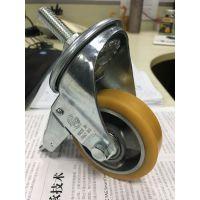 Tellure rota意大利万向轮,工业脚轮,承重轮