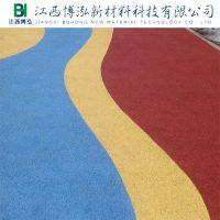 供应博泓优质彩色生态透水混凝土