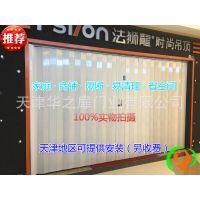 天津pvc简易门塑料折叠门推拉室内商铺隔断厨房卧室房阳台门悬挂