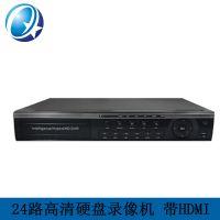 24路硬盘录像机D1全高清H.264网络监控设备监控主机dvr 带云功能