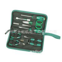 正品美国世达工具(SATA)03750 8件电子工具组套  终身保用