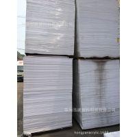 厂家定制pvc透明软玻璃 全网***低防水印桌布亚克力水晶板