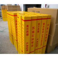 派祥厂家生产标志桩pvc电缆光缆标志桩燃气管道警示标志桩