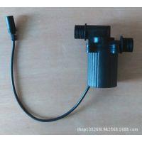 低噪声太阳能热水器加压泵