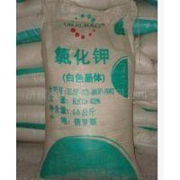 供应农业氯化钾