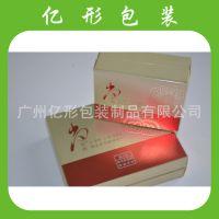 厂家定做化妆品包装盒,金卡包装彩盒 保健品镭射纸盒 礼品