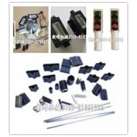 批发啤机烟斗电刷 压痕机烟斗型碳刷-计数器-啤机所有配件