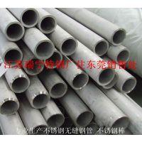 供应SUS304不锈钢管 不锈钢无缝管 薄壁管 厚壁管