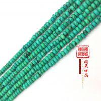 纯 天然绿松石隔片散珠 绿松石DIY配珠 厂家直销半成品批发和零售