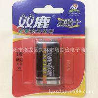 保证正品 双鹿 高性能无汞碳性电池 报警器电池 6F22 9V 干电池