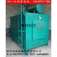 供应节能炭化炉 机制木炭炭化 木炭机配套设备