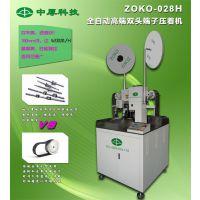 深圳自动端子机双头 全伺服高端双头端子机 线束加工设备