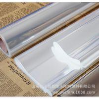 食品专用cellophane 玻璃纸,食品包装系列,耐高温透明玻璃纸