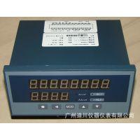 流量显示仪表 压力配套显示仪表 温度显示仪表 二次显示仪表广东