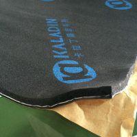 厂家热卖卡拉丁C5隔音减震材料 自粘隔音减震保温棉 EPDM橡塑棉