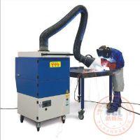 供应黑龙江吉林辽宁中山vcl威斯乐1.5kw,NHY-1.5型焊锡工作台烟雾净化器