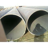 南平大口径薄壁直缝焊管厂家直销