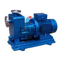 ZCQ25-20-115自吸式磁力驱动泵 ZCQ不锈钢自吸式磁力泵 上海怡凌