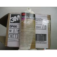 3M胶水DP490 强力AB胶黑色 耐高温 结构胶环氧树脂 金属木材胶
